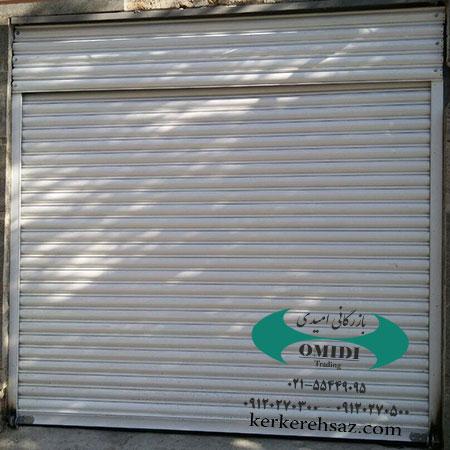 ساخت کرکره برقی در سراسر ایران