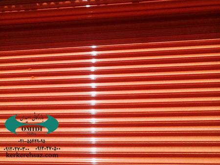 کرکره برقی فروشگاه تیغه رنگی - 2