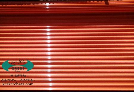 کرکره برقی فروشگاه با تیغه رنگی فولادی