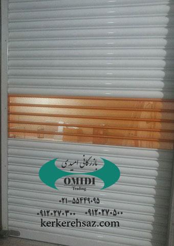 ساخت کرکره برقی فروشگاهی در تهران